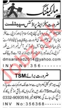 Daily Aaj Newspaper Classified Marketing Jobs 2018