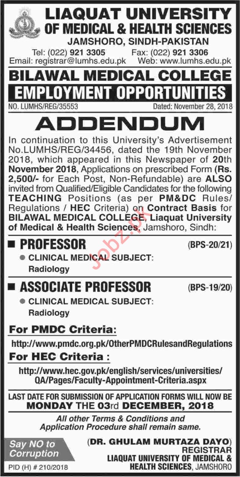 Bilawal Medical College Teaching Jobs 2018 in Jamshoro