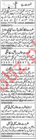 Express Miscellaneous Staff Jobs 2018 in Lahore