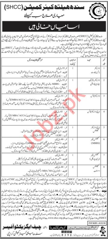 Director Business Support Jobs at SHCC