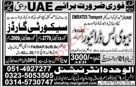 Heavy Bus Driver & Security Guards Jobs 2018