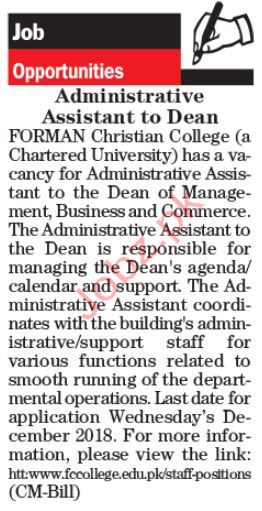 Administrative Assistant Jobs in Forman Christian College