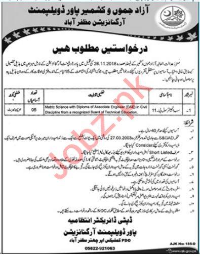 AJ&K Power Development Organization Sub Engineer Civil Jobs