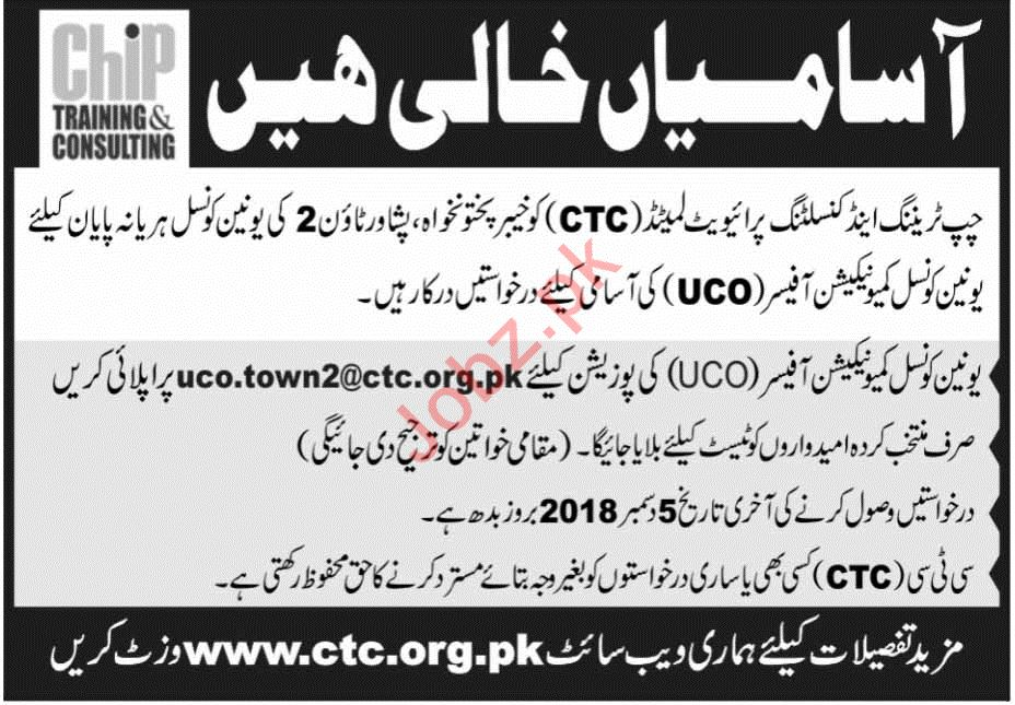 Council Communication Officer UCO Job 2018 in Peshawar