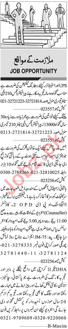 Daily Jang Newspaper Classified Ads 2018 For Karachi 2019
