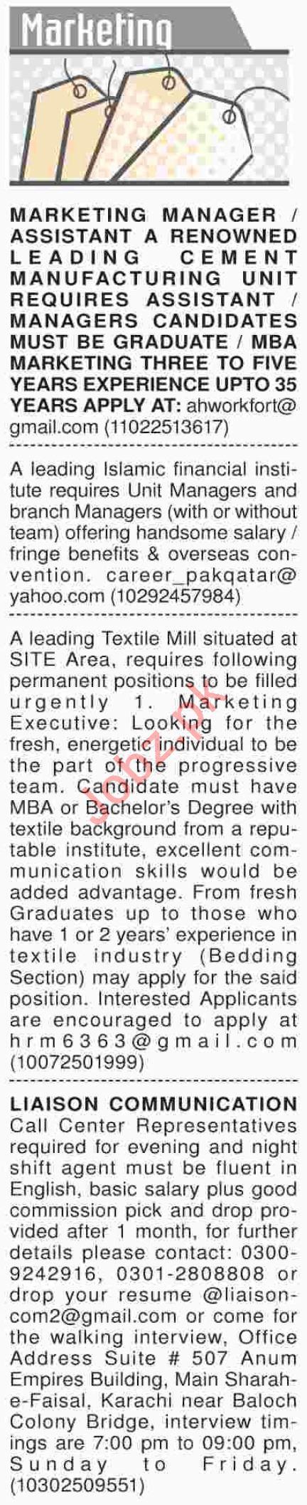 Dawn Newspaper Sunday Marketing Classified Ads 2/12/2018