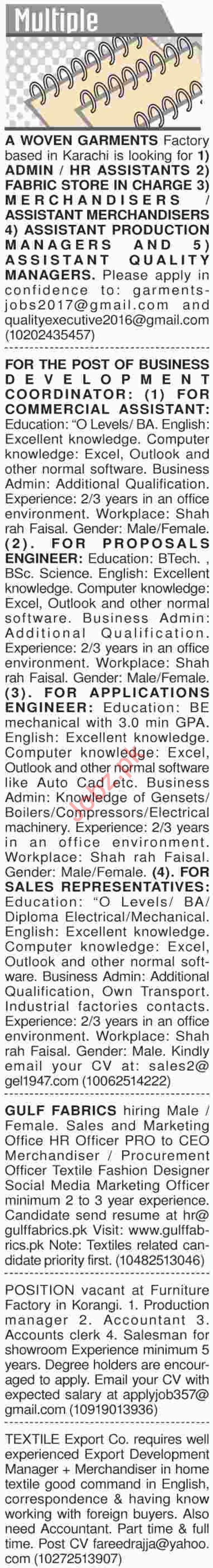 Dawn Newspaper Sunday Multiple Classified Ads 2/12/2018