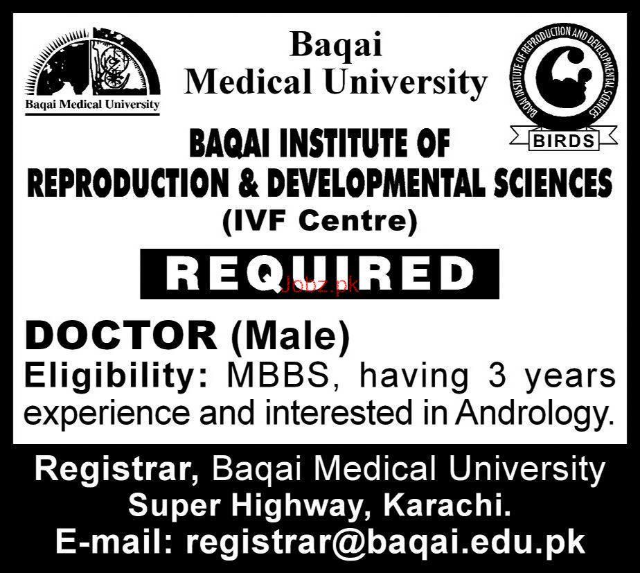 Baqai Medical University Doctor Jobs