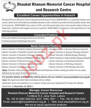 SKMCH & RC Consultants & Sr Instructors Jobs 2018