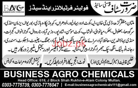 Sales Officer, Regional Manager Job in Business Agro