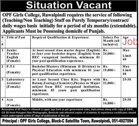 OPF Girls College Satellite Town Rawalpindi Teaching Jobs