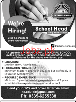 School Head Job in School