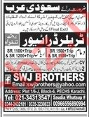 Trailer Driver Jobs at SWJ Brothers