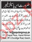 Area Sales Manager Jobs at Popular Industries