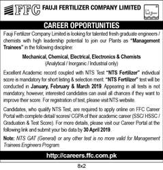 FFC Fauji Fertilizer Company Limited Engineer Jobs 2019