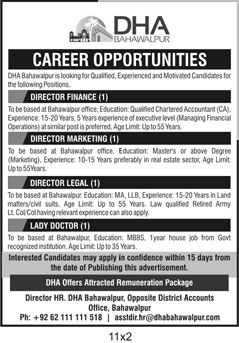 DHA Bahawalpur Director Finance Jobs 2019