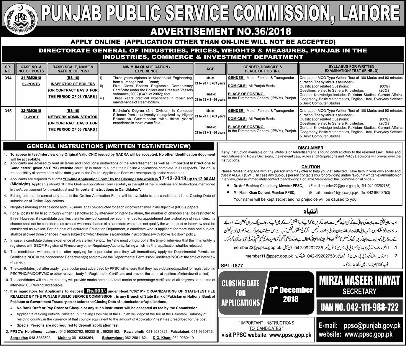 Punjab Public Service Commission PPSC 2019
