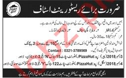 Hotel & Restaurant Jobs 2019 In Lahore