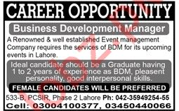 Business Development Manager Job 2018 in Lahore