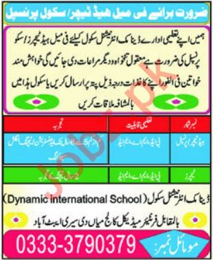 Dynamic International School Abbottabad Jobs 2019 Teachers