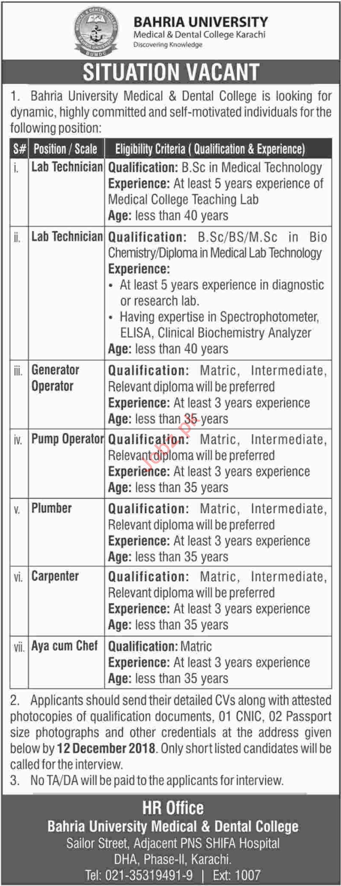 Bahria University Karachi Jobs 2019 for Lab Technicians