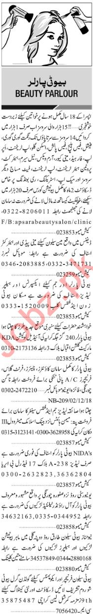 Jang Sunday Classified Ads 2nd Dec 2018 for Parlor Staff