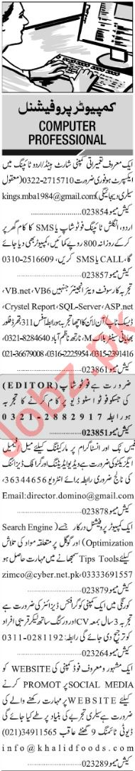 Jang Sunday Classified Ads 2nd Dec 2018 for Computer Staff