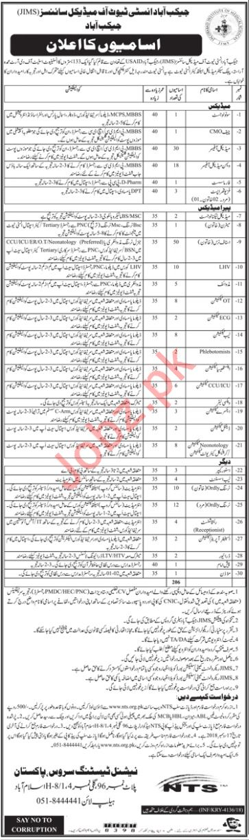 Jacobabad Institute of Medical Sciences Jobs 2019 via NTS