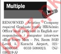 The News Sunday Classified Ads 2nd Dec 2018 Multiple Staff