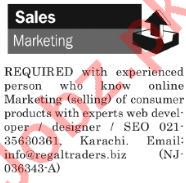 The News Sunday Classified Ads 2nd Dec 2018 Marketing Staff