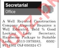 The News Sunday Classified Ads 2nd Dec 2018 for Secretarial