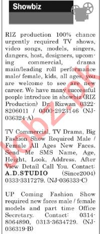 The News Sunday Classified Ads 2nd Dec 2018 for Showbiz