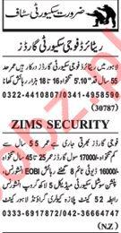 Nawaiwaqt Sunday Classified Ads 2nd Dec 2018 Security Staff
