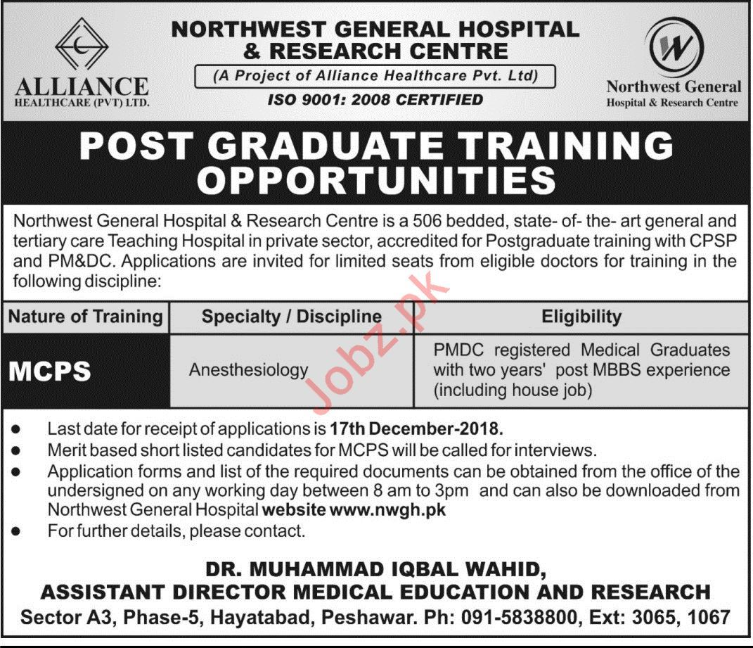 Northwest General Hospital & Research Centre Jobs 2019