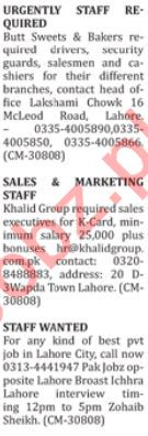 Nation Sunday Classified Ads 2nd Dec 2018 in Lahore
