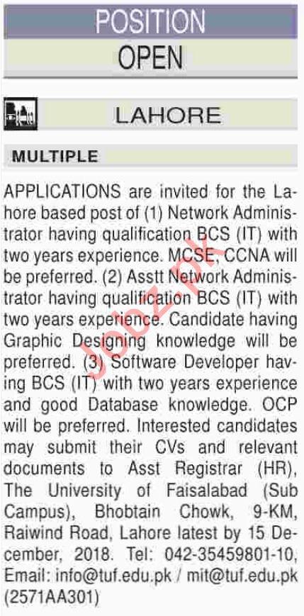 Network Administrator & Soft Developer Jobs 2019 in Lahore