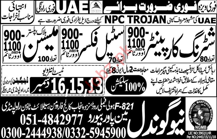 NPC Trojan Company Construction Labors Jobs 2019
