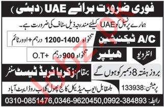 AC Technician & Helper Jobs 2019 in Dubai UAE
