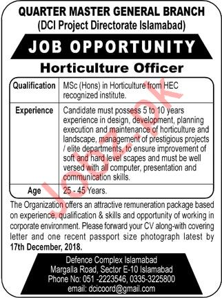 Quarter Master General Branch Job 2019 in Islamabad