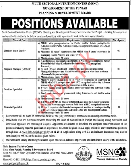 Multi Sectoral Nutrition Center MSNC Jobs 2019 in Lahore