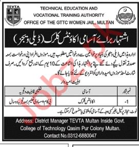 TEVTA Jobs 2019 For Accounts Clerk in Multan