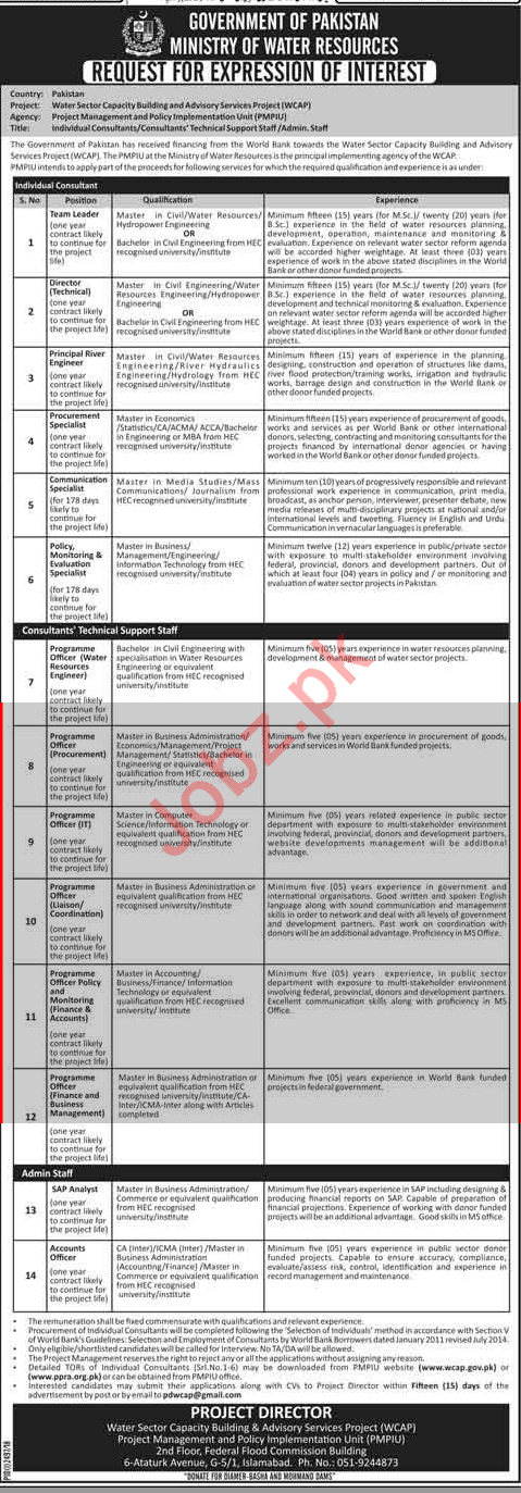 Ministry of Water Resources Jobs 2019 in Islamabad