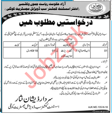 Assistant Commissioner Magistrate Office Job 2019 in Kotli