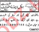 Hotel & Restaurant Jobs 2019 For Waiters In Lahore