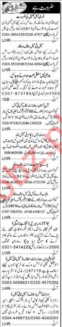 Daily Khabrain Newspaper Classified Ads 2019 For Karachi