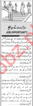 Daily Jang Newspaper Classified Ads 2019 For Karachi