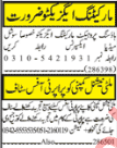 Daily Jang Newspaper Classified Jobs 2019 in Rawalpindi