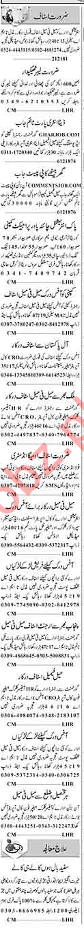Daily Dunya Newspaper Classified Ads 2019 For Karachi