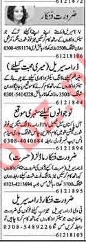 Acting & Modeling Jobs 2019 in Lahore