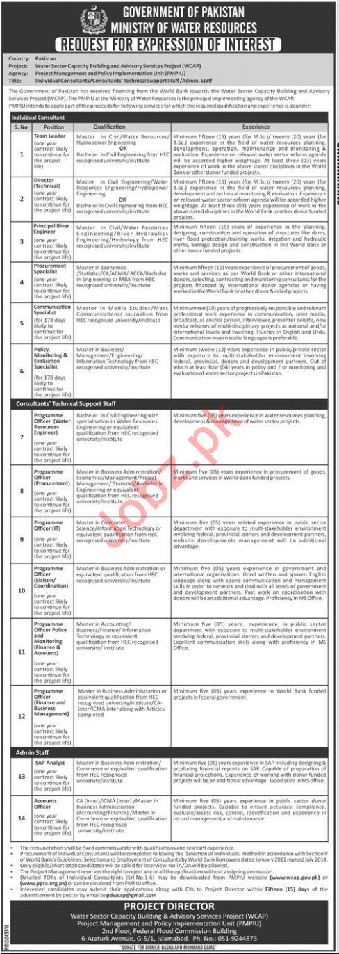 MOWR Pakistan Jobs 2019 for Director, Engineer & Specialists